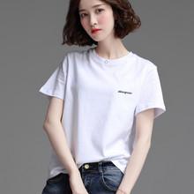 纯棉t恤女2019夏季新款女装潮宽松百搭圆领白色短袖上衣打底衫潮