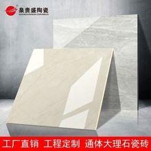 工厂直销客厅地砖通体大理石瓷亮面砖墙砖800地板砖仿石材瓷砖
