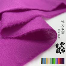 足碼銷售 仿真絲彈力雙縐  Lolita漢服連衣裙里布 廠家直銷內襯布