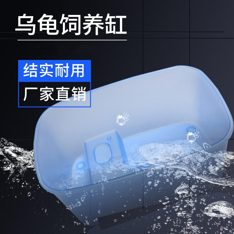 乌龟缸带晒台巴西龟大型小鱼缸别墅家用塑料养龟用缸造景龟盆