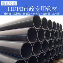 HDPE排水管给水管热熔管PE管波纹管排污管工厂排污管