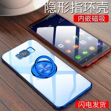 三星s10手机壳s9plus/note10Pro/电镀保护套A50磁吸车载支架指环