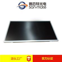 京东方18.5寸IPS液晶玻璃 原包A规LCD屏商用工业显示液晶屏 LVDS