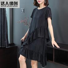 2019夏季新款优雅时尚木耳花边显瘦短款连衣裙小黑裙圆领短裙裙子