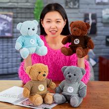 创意毛衣泰迪熊毛绒玩具仿真毛绒小熊玩偶logo定制玩具熊儿童礼物