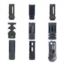 【14逆牙前管装饰器】锦明8代水弹改装金属套管14逆牙黑色外管