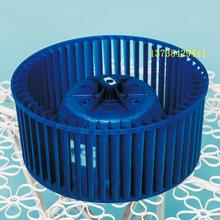 热卖空调原装配件 离心风叶 风轮 325*325mm