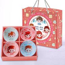 卡通陶瓷餐具套装 六一儿童节活动开业礼品 新品陶瓷快乐一家人碗
