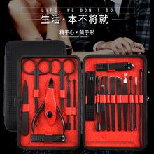厂家直销 修甲护理18件美甲工具套装指甲钳指甲刀定制指甲剪套装