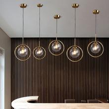 北欧灯具现代简约卧室床头吊灯魔豆吧台餐厅灯轻奢单头玻璃小吊灯