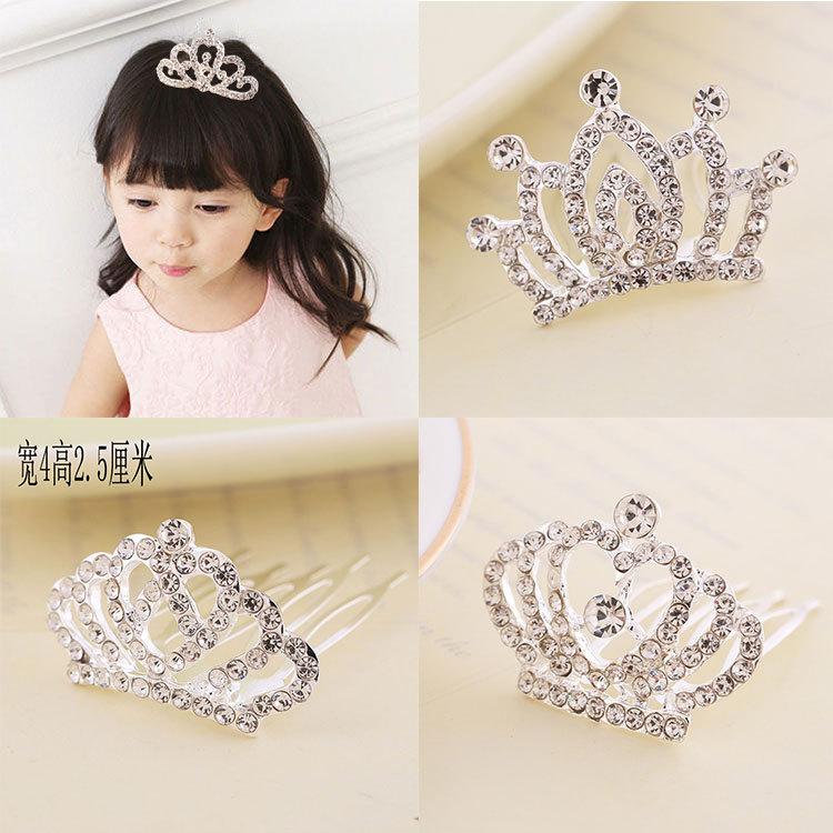 韩版儿童迷你小皇冠 可爱公主发梳宝宝王冠生日礼物节日纪念