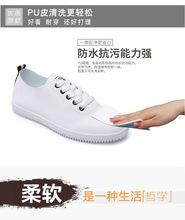 绑带运动女款旅游夏季尖头板鞋薄底新款时尚轻巧小白鞋子女