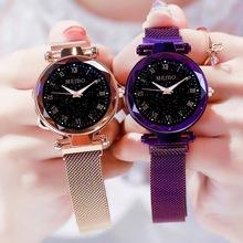 爆款夜光罗马磁铁扣表带手表女 抖音网红同款星空女表 现货礼品表