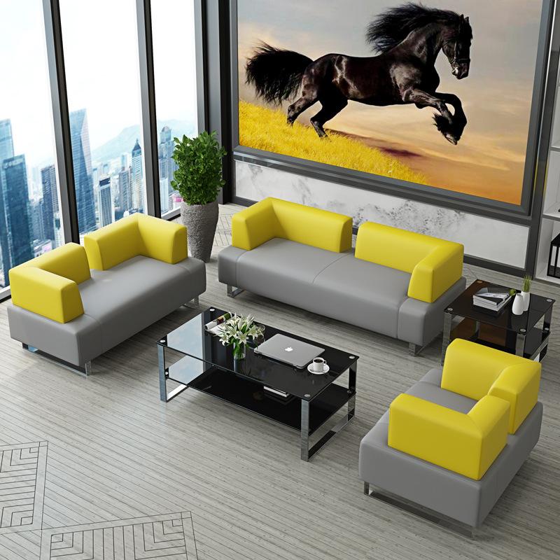 辦公室沙發茶幾組合簡約現代商務休閑接待會客休息區皮藝創意沙發