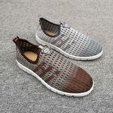 夏季新款老北京布鞋休闲一脚蹬印花男士鞋跑量赶会促销活动特价