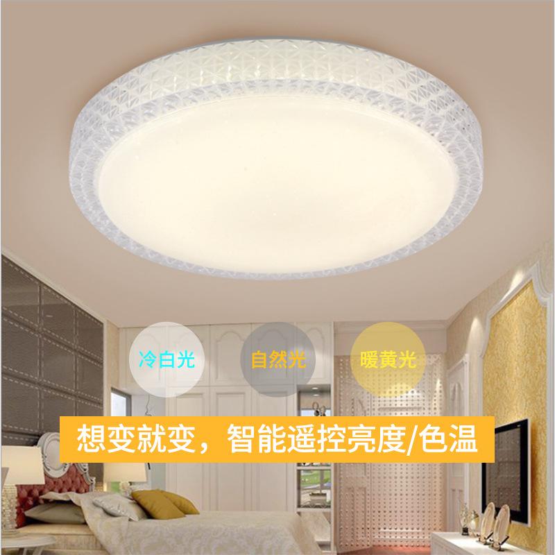 现代简约圆形led吸顶灯宝石发光客厅卧室过道阳台灯面包亚克力灯