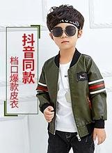 厂家直销儿童皮衣休闲中小童印花皮夹克  冬季新款男童休闲外套