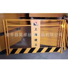 厂家供应建筑挡板 建筑工地安全警示护栏  优质基坑护栏网