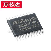 主营STM单片机 STM8S003F3P6 微控制器 -MCU 8-bit  贴片TSSOP20
