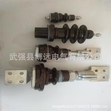 油侵式变压器配件 高低压 中性点高强度绝缘瓷瓶套管