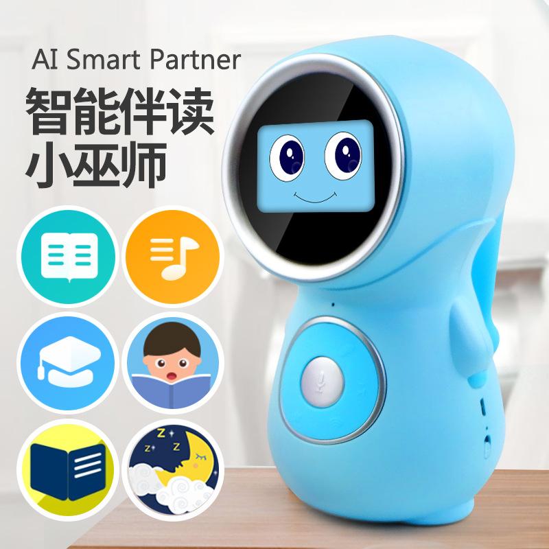 小巫师智能机器人早教机儿童玩具wifi高科技唤醒ai人工对话学习机