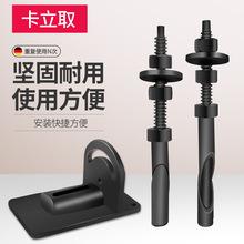 卡立取台式水钻机底座固定支架重复使用膨胀螺丝专用斜口螺母配件