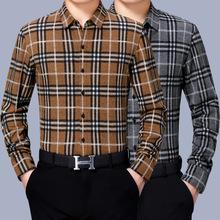 秋装新款中年长袖羊绒衬衫男士爸爸商务休闲羊毛免烫衬衣大码男装