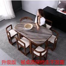 网红大理石餐桌椅组合现代简约小户型全实木1.3米6人吃饭桌子