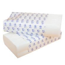 晨浩 擦手纸 130抽20包 厨房抽纸 加厚酒店厕所卫生纸