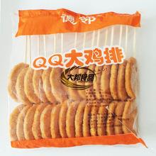 QQ里脊排 里脊肉串 鸡排串 烧烤油炸铁板烧自助小吃 15串/袋