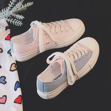 2019夏款拼色小白鞋系带低帮帆布鞋女淘宝热卖休闲女鞋潮一件代发