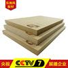 9-25mm 中高密度纤维板 环保CARB P2 家具板 适合贴面油漆雕刻
