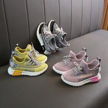 兒童運動鞋女2020春款針織網面透氣女童鞋男孩椰子學生休閑鞋單鞋