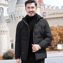 中老年人男士棉衣加厚冬装外套羽绒男装短款保暖中年棉服宽松商务
