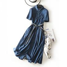 2019夏季新款女式牛仔蓝拼接条纹连衣裙腰带收腰长裙H2-Q003