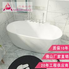 佛山產地貨源 別墅式民宿酒店亞克力獨立浴缸 阿基米德AJ-6070