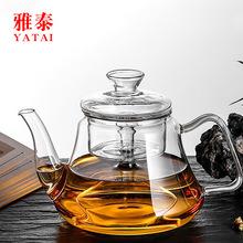 大容量全玻璃蒸茶壶 电陶炉煮茶器 加厚耐热玻璃煮茶壶烧水壶茶具