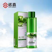 独爱润滑液 芦荟滋养水润人体润滑油120ml润滑剂
