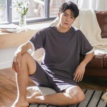 睡衣 男士纯棉夏季短袖纯棉韩版青少年学生薄款运动家居服套装夏