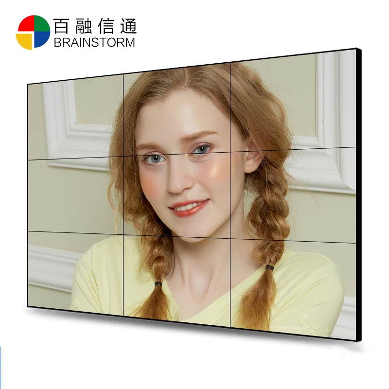 百融信通 55寸1.7mm液晶拼接大屏幕电视墙LED屏监控显示器