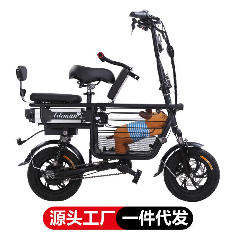 亚狄曼电动自行车男女迷你折叠两轮锂电代步滑板车成人电瓶踏板车-