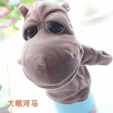 JSH新款毛绒动物手偶玩具嘴巴能动儿童腹语手套表演布偶兔子手指