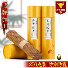 金筒吉祥250克21厘米線香出廠批發單品50筒免費貼牌天然臥香禪茶