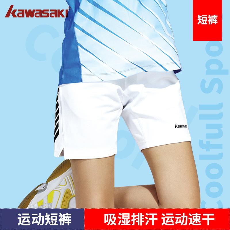 羽毛球舒适男女款运动修身吸湿排汗速干短裤跑步网球乒乓下装