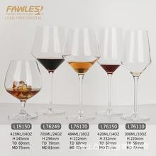 一体成型无铅水晶红酒杯品鉴高脚葡萄酒杯勃艮第波尔多菱形酒杯