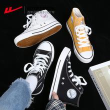 回力女鞋帆布鞋男2020春夏新款高幫帆布鞋韓版百搭學生板鞋 A236G