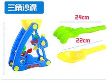 单个儿童沙漏大号沙滩玩具中性玩沙决明子工具沙池游乐场中国大陆