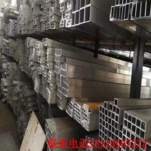 批发6061,6063铝方管200*200现货铝方通现货,40*40铝方管