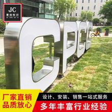 双面立体字不锈钢铁皮烤漆双面落地立体平面字发光字广告字定制厂