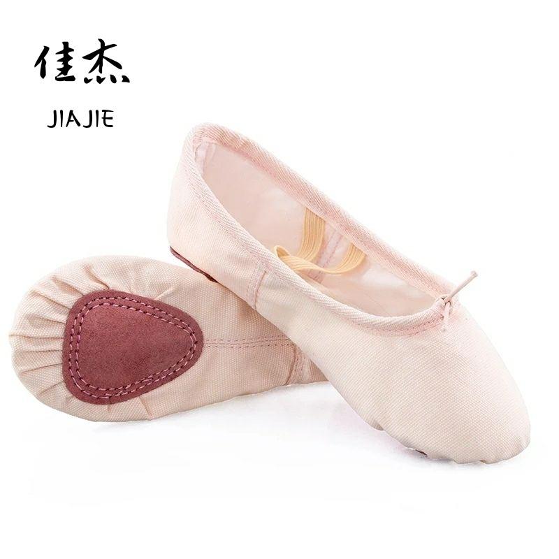 舞蹈鞋批發廠家加工公主鞋帆布鞋女精品布頭鞋兒童芭蕾舞蹈鞋